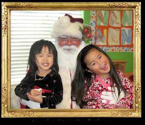 Santa photo 2008 blog