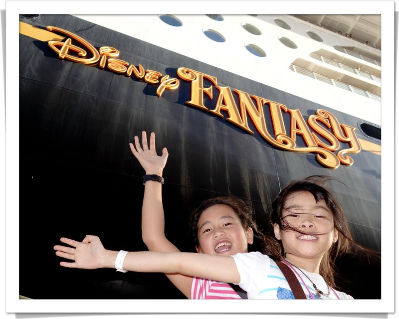 Blog disney cruise -00584