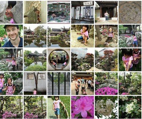 Suzhou_set_2