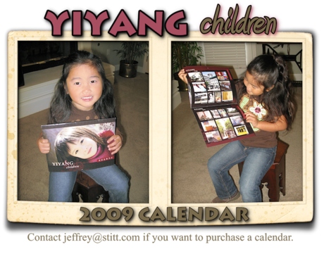 Yiyang_children_blog