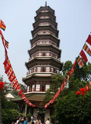 China_9112005_022small_1