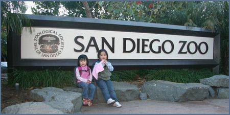 Blog_zoo_207